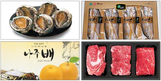 농마드의 제품은 맛과 위생을 꼼꼼히 따져 엄선한 대표 특산물로 산지에서 직접 배송해 더욱 신선하고 안전하다. [사진·농마드]