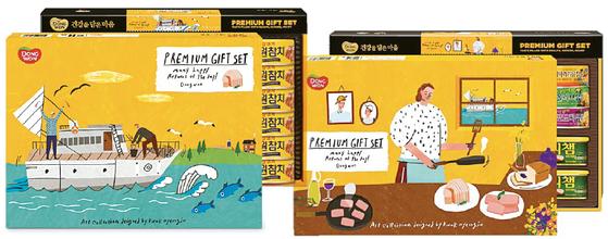 동원F&B는 추석을 앞두고 '동원 추석 선물세트' 200여 종을 선보였다. 오는 30일까지 온라인 식품 쇼핑몰인 동원몰에서 '2017 추석 선물대전'을 진행한다. [사진·동원F&B]