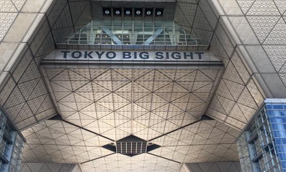 도쿄 빅사이트 전시장 전경