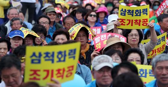 강원도 삼척시민들이 19일 오후 서울 세종로공원에서 석탄발전사업의 조속한 추진을 촉구하는 집회를 열고 있다. 박종근 기자