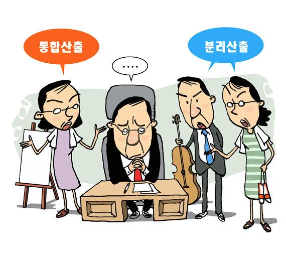 삽화=김회룡 기자 aseokim@joongang.co.kr