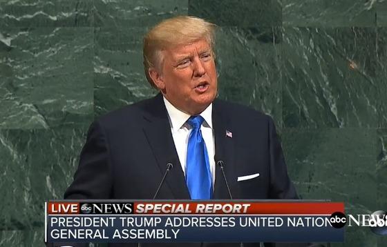도널드 트럼프 미국 대통령이 19일(현지시간) 미국 뉴욕에서 열린제72차 유엔총회에서 연설을 하고 있다. [사진 미국 abc 방송 화면 캡쳐]