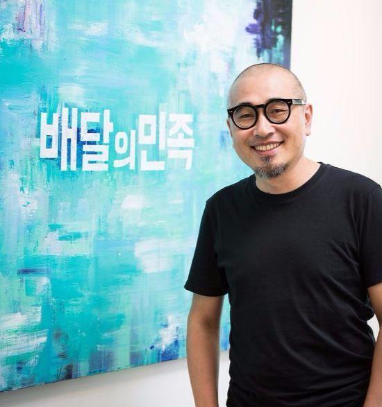 국내 1위 음식 배달 앱 '배달의 민족'을 키운 김봉진 우아한형제들 대표. [사진 우아한형제들]