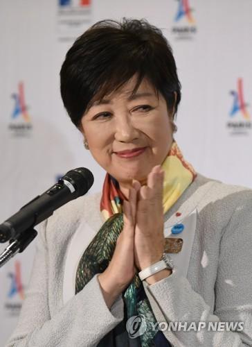 고이케 유리코 도쿄도지사가 지난 14일 2024년 올림픽 개최 도시로 파리가 선정된 걸 축하하는 리셉션 파티에서 박수를 치고 있다.[AFP=연합뉴스]