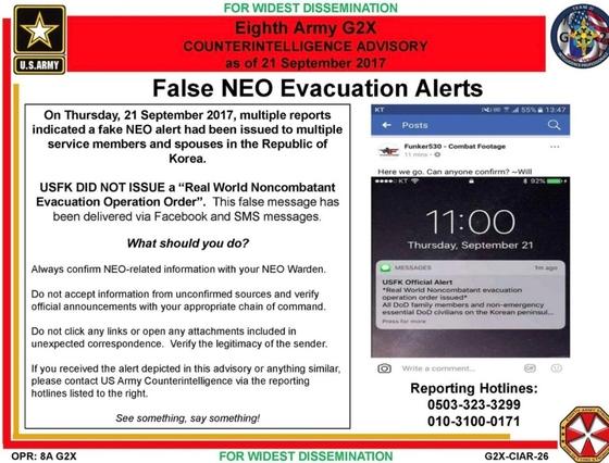 미 8군이 페이스북을 통해 지난 21일 비전투원 철수 작전(NEO) 명령 발령은 허위라는 사실을 공지하고 있다. [사진 페이스북]