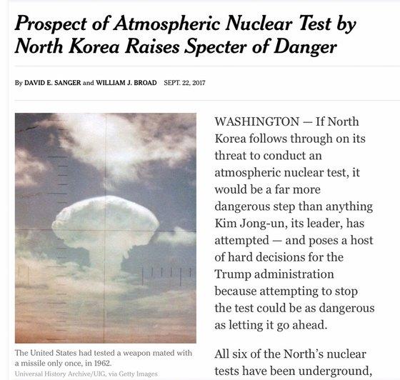 김정은이 초강경 대응 조치를 예고한 가운데 미 뉴욕 타임스(NYT)는 북한이 태평양 상 수소탄 실험을 강행할 경우 빚어질 파장을 우려하는 기사를 게재했다. [NYT 웹사이트 캡쳐]