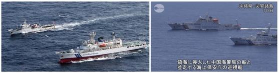 중국과 일본이 영유권 분쟁을 벌이고 있는 센카쿠 열도 주변 해역에서 중국 순시선이 일본 순시선 옆을 항해하고 있다. 2012년만 해도 중국 순시선이 일본 순시선보다 작았으나(왼쪽), 지난해 투입된 중국 순시선은 그 크기가 확연히 커져 톤수에서 일본을 앞질렀다(오른쪽). [사진 중앙포토·교도통신]