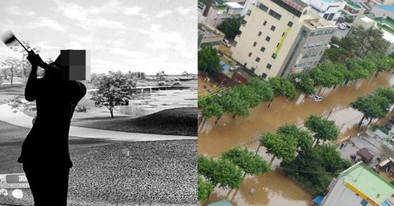 스크린 골프 이미지(좌)와 지난 7월 충북 지역에 쏟아진 폭우로 침수된 거리(우). 당시 긴급 구호 업무를 지휘해야 할 대한적십자사 본사 간부가 스크린 골프를 즐겨 논란이 됐다.[사진=중앙포토, 독자 제공]