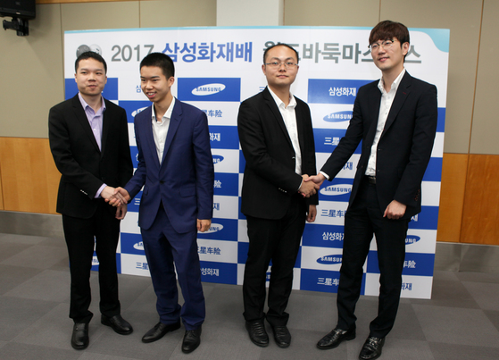 2017 삼성화재배 준결승 진출자들 [사진 사이버오로]