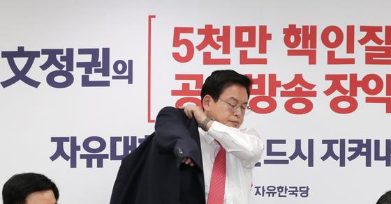 자유한국당 정우택 원내대표. [연합뉴스]
