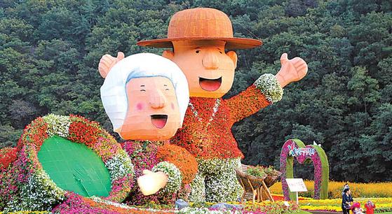 청원생명축제 행사장에 설치된 행복한 농민 부부 캐릭터 꽃탑. [사진·청주시]
