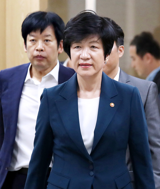 김영주 고용노동부 장관이 25일 정부세종청사에서 열린 전국 기관장회의에 참석하고 있다. [연합뉴스]