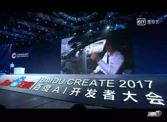 2017 바이두 AI 개발자 총회. 대형 스크린에서는 리옌훙 바이두 회장이 자체 개발한 자율주행차를 운전하는 모습이 실시간으로 나타났다. [사진 auto.sohu.com]