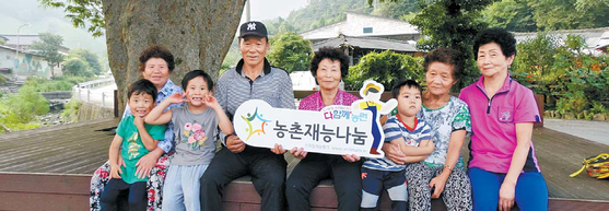 농식품부가 '2017 농촌재능나눔 다함께 농런' 캠페인을 진행 중이다. 지난 7일에는 전북 진안 소태정 마을에서 농촌 재능나눔 활동을 펼쳤다. [사진·농식품부]