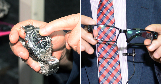 시계, 안경형 몰래카메라 자료사진. [중앙포토]