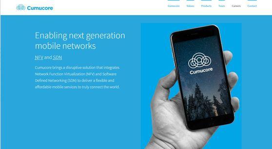 알토대학 연구실에서 창업한 스타트업 쿠무코레 홈페이지.