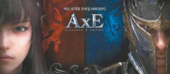 진영 간 대립 게임인 AxE(액스)는 사전예약 접수 5일 만에 신청자 수가 50만 명을 돌파하며 넥슨 모바일게임 중 가장 빠른 증가세를 보였다. [사진·넥슨]