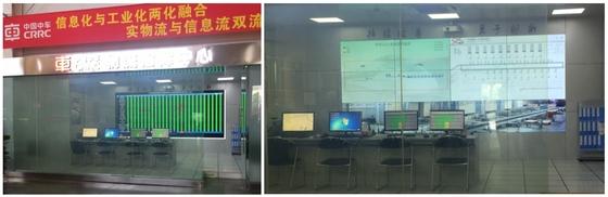 공장 작업 전반에 걸친 상황을 실시간으로 보여주는 디스플레이, CRRC 관계자는 '물류지휘센터'라고 불렀다. [사진 차이나랩]