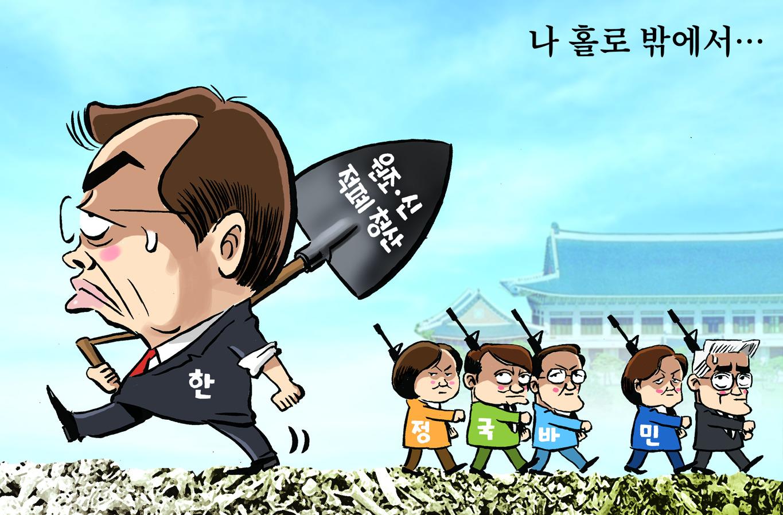 박용석 parkys@ joongang. co. kr