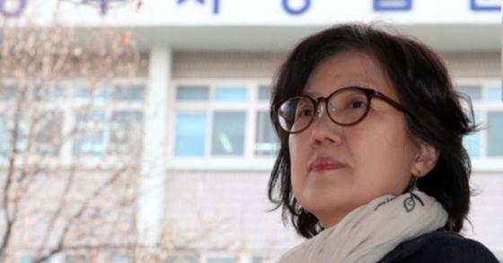 '제국의 위안부'의 저자 박유하 세종대 교수. [중앙포토]