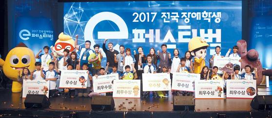 게임을 통해 장애학생들이 선의의 경쟁을 펼치는 '전국 장애학생 e페스티벌'이 지난 5~6일 서울 더케이호텔에서 본선대회를 진행했다. [사진·넷마블]