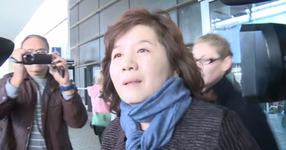 26일(현지시간) 모스크바 브누코보 공항 도착한 최선희 북한 외무성 북미국장. [사진 연합뉴스]