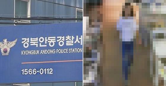 안동경찰서(좌), 실종 당일 CCTV에 찍힌 A씨(우).[사진 연합뉴스, 실종 당일 CCTV]