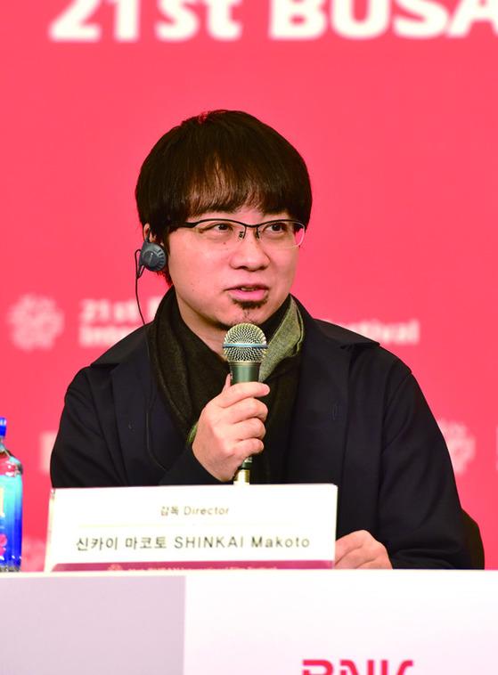 지난해 부산국제영화제에 참여했던 신카이 마코토 감독. [BIFF 제공]