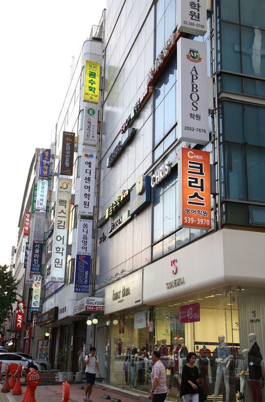 서울 대치동 학원가 [중앙포토]
