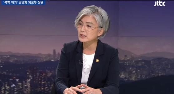 강경화 외교부 장관, [JTBC 캡처]