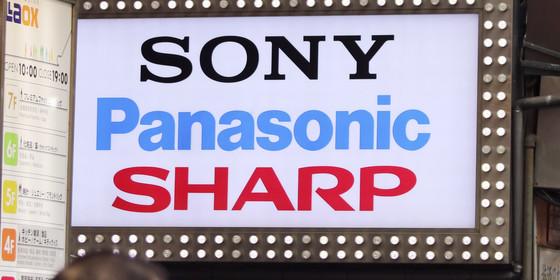 일본 도쿄 아키하바라 상가 내 전자상가 한 가게 간판. 이 간판엔 소니, 파나소닉, 샤프 브랜드가 선명하다. [사진 로이터통신]