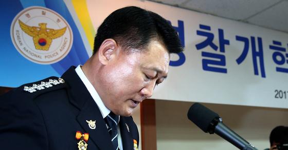 백남기씨 사망 사건에 사과하는 이철성 경찰청. 박종근 기자