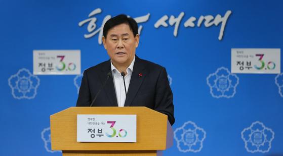 최경환 전 부총리 겸 기획재정부 장관