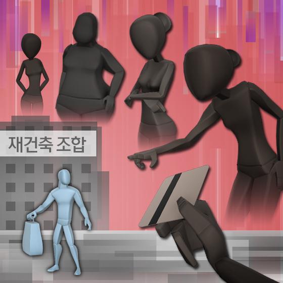 일러스트=심정보 shim.jeongbo@joongang.co.kr