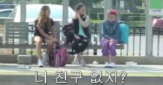 [사진 유튜브 'UPtv' 영상화면 캡처]