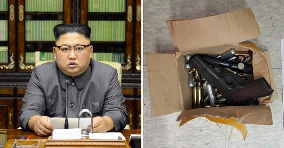 [사진 노동신문, 연합뉴스]