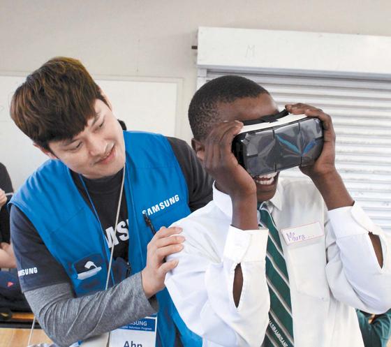 지난해 8월 남아프리카공화국에서 삼성전자 임직원 해외봉사단이 현지 학생을 대상으로 IT 교육을 하고 있다