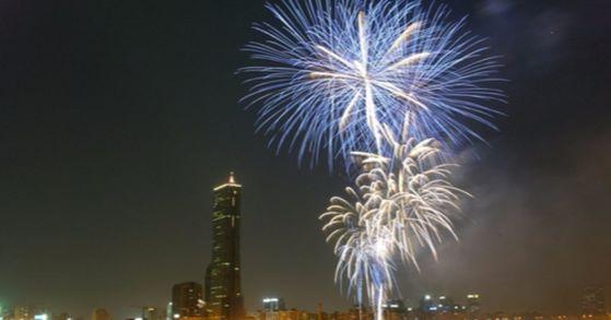 서울세계불꽃축제. [중앙포토]