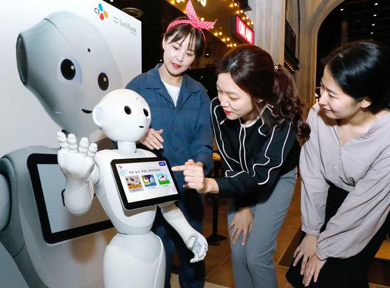 로봇 '페퍼' 한국 상륙