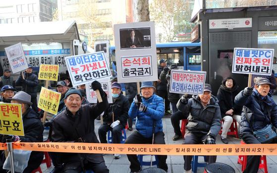 어버이연합 회원들이 지난해 12월 13일 서울 대치동 특검사무실 앞에서 JTBC의 태블릿 PC 입수 경위를 밝힐 것 등을 요구하며 시위를 벌이고 있다. 최정동 기자