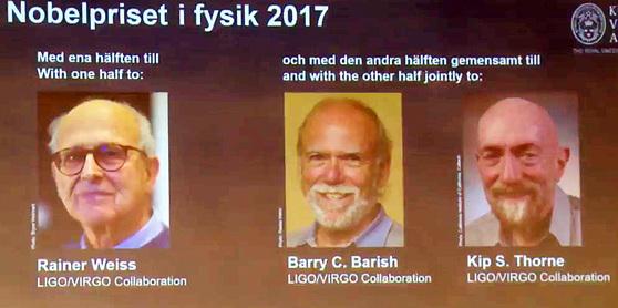 올해 노벨물리학상은 아인슈타인이 1세기 전 주장한 중력파의 존재를 실제로 확인한 고급레이저간섭계중력파관측소(라이고·LIGO) 연구진에게 돌아갔다. 왼쪽부터 라이너 바이스 미국 매사추세츠공과대 명예교수, 배리 배리시 캘리포니아공과대학(캘텍) 교수, 킵 손 캘텍 명예교수. [노벨위원회 홈페이지 캡처=연합뉴스]