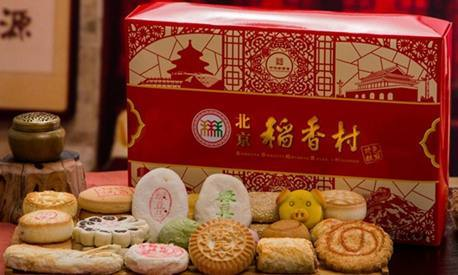 월병을 포함해 다양한 전통 간식거리를 파는 베이징다오샹춘. [사진 베이징다오샹춘]