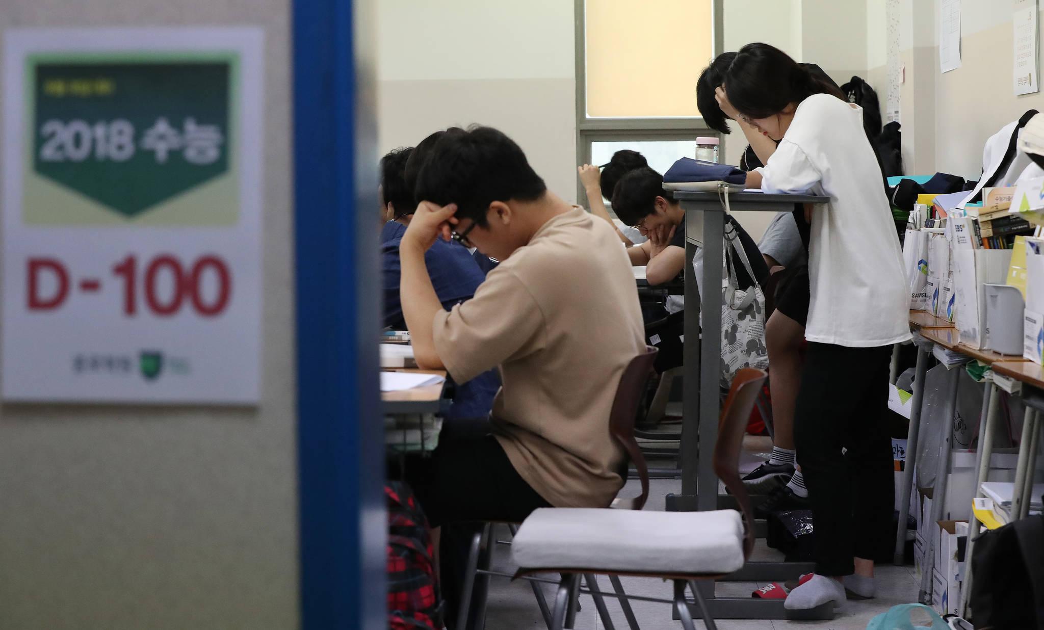 지난 8월 서울 중림동 종로학원 본원에서 수험생들이 수능을 100일 앞두고 문제집을 풀고 있다. [중앙포토]