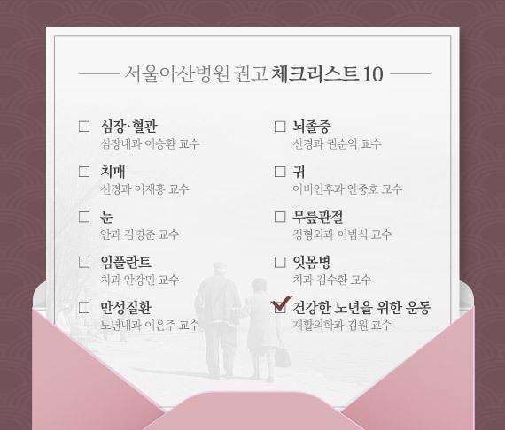 그래픽=김현서 기자 kim.hyeonseo12@joongang.co.kr