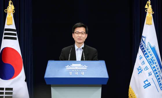 이정도 청와대 총무비서관. 김성룡 기자