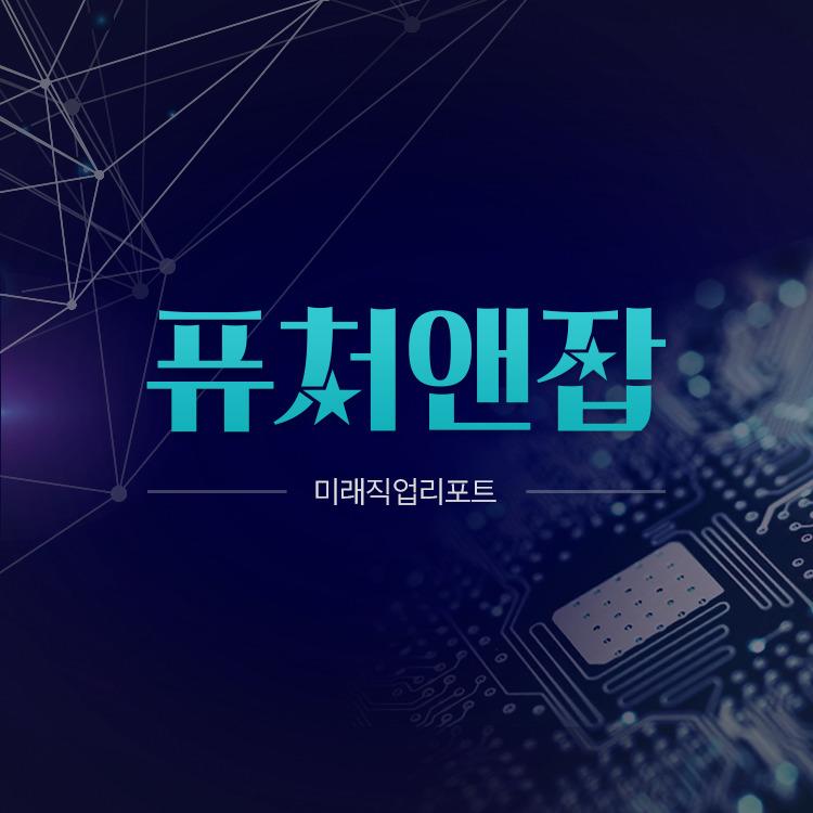 """[퓨처앤톡] 김봉진 배민 대표 """"미래 불안하면 100년 뒤를 상상"""""""