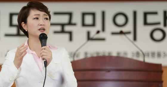 이언주 의원. [연합뉴스]