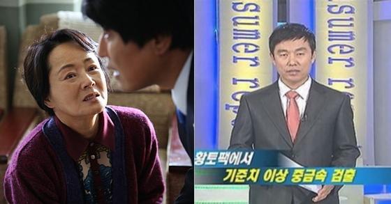 [영화 '변호인' 스틸컷, KBS '이영돈 PD의 소비자고발' 캡처]