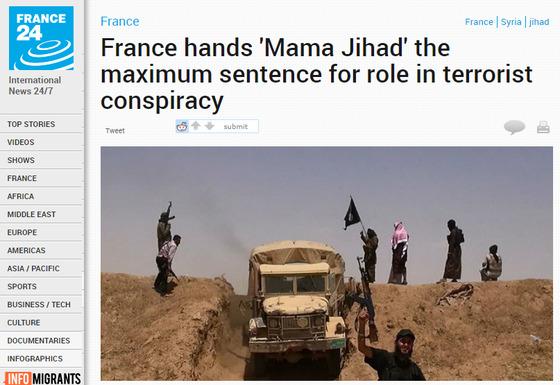 급진 수니파 무장단체 IS 등 이슬람 극단주의 테러집단에 가담한 자녀를 돕는 부모들이 프랑스에서 잇따라 적발되면서 '마마 지하디스트'가 사회적 문제로 대두하고 있다. [사진 프랑스24 홈페이지]