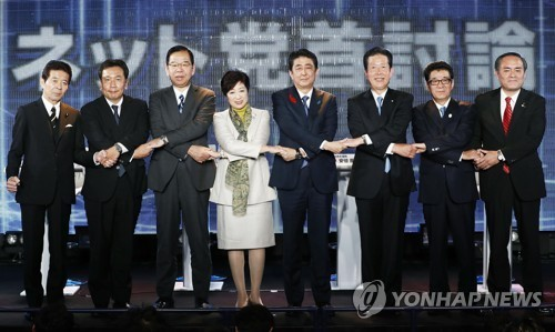 7일 열린 인터넷 토론회에서 서로 손을 맞잡은 8개당 당대표 [교도=연합뉴스]